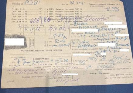 Откриха огнестрелно оръжие и бланка за криминална регистрация в офиса на Божков (СНИМКИ)