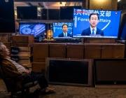 """Пекин отмени акредитациите на журналисти от """"Уолстрийт джърнъл"""" заради обиден материал"""