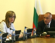Борисов и Захариева изпратиха съболезнователни телеграми по повод стрелбата в Ханау