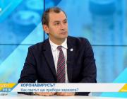 Доц. Михаил Околийски:  В Китай се действа много дисциплинирано по отношение на коронавируса