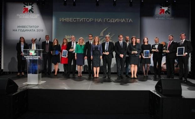 """За четиринадесети път Българската агенция за инвестиции (БАИ) връчи """"оскарите"""