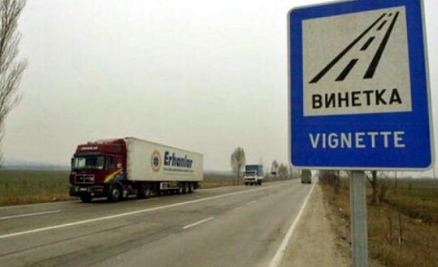Правителството извади от обхвата на републиканската пътна мрежа 155 км