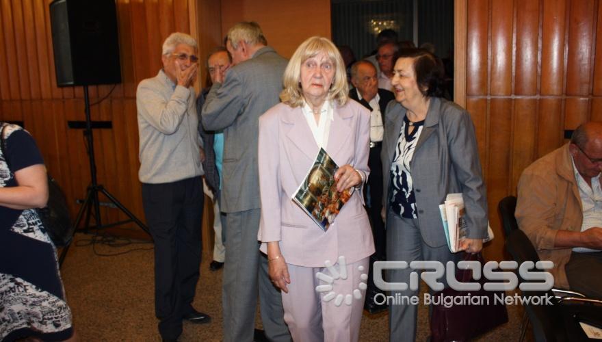 """Пето общо събрание на НД """"Русофили"""""""