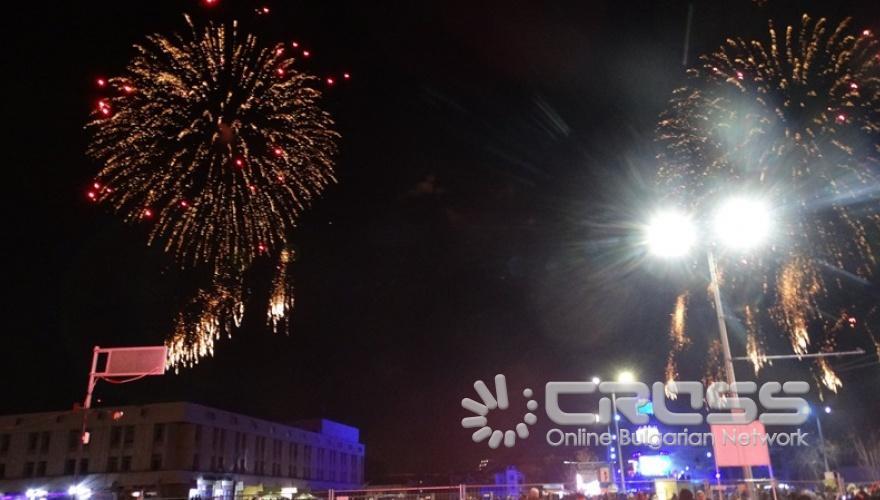 Пловдив - Европейска столица на културата