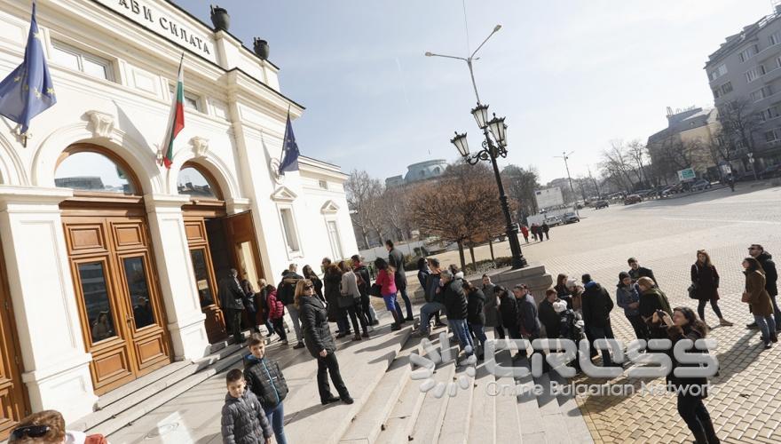 Ден на отворени врати в Парламента