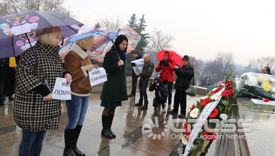 Снимка: Facebook:  Представительство Россотрудничества в Болгарии