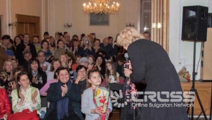 Снимка: Българският културен институт Лондон