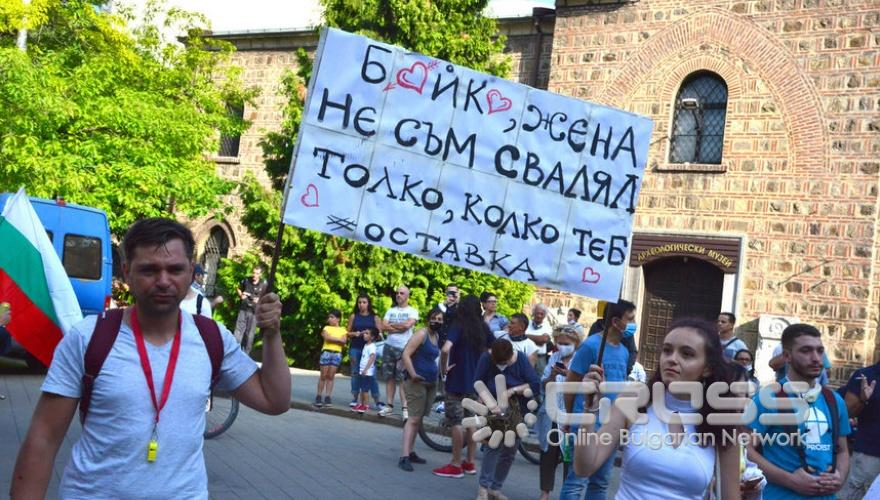 Снимка: Юлия Лазарова