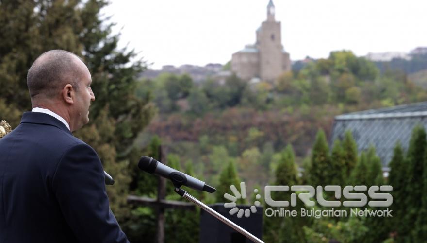 Румен Радев откри учебната година във Великотърновския университет