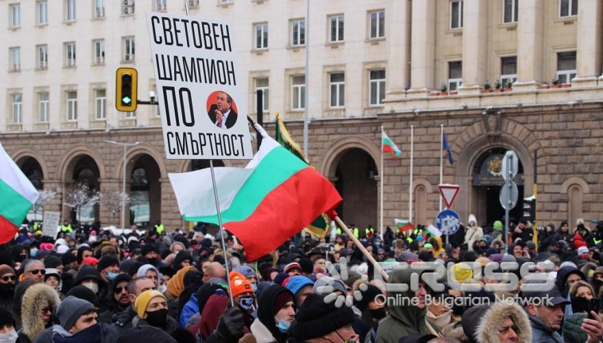 Протест на ресторатньори пред Министерски съвет