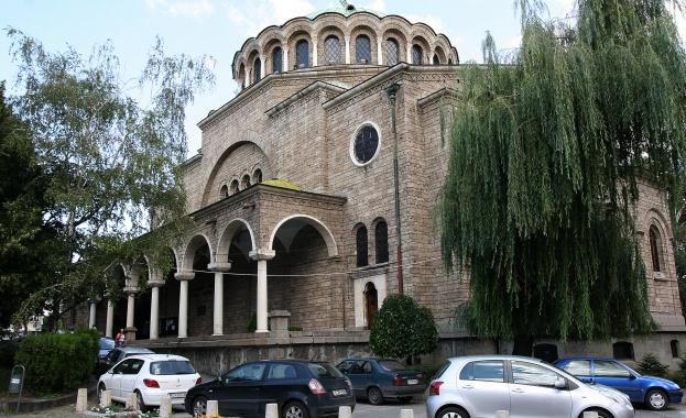 С благословението на Негово Светейшество Софийския митрополит и Български патриарх