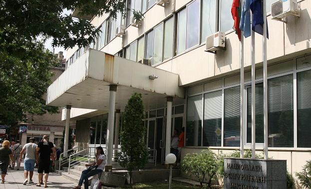 Фалшиви болнични и обезщетения за 6,5 млн. лв. хвана НОИ