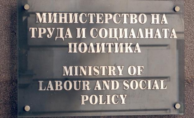 Министерството на труда и социалната политика осигурява 1 милион лева