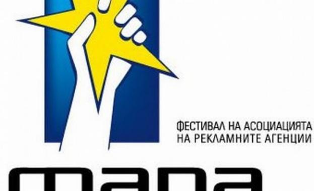 Росана Лаво: До края на 2011 г. ръстът на интернет рекламата ще се запази