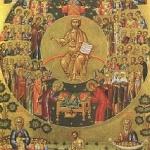 Въведение Богородично (Ден на православната християнска младеж и семейство)