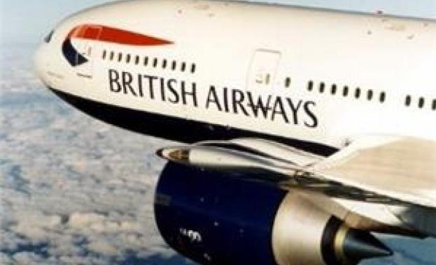 Очаква се British Airways да обяви, че ще освободи около