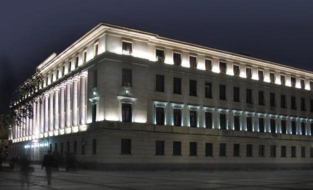 Имоти за над 12,5 милиона лева продава Министерството на отбраната.