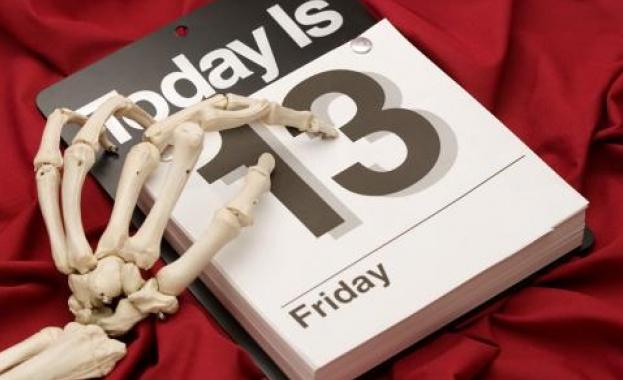 Петък 13-ти! Шантавите теории и суеверия бележат този ден в календара