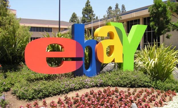 Платформата за електронна търговия eBay предлага на българските фирми нови