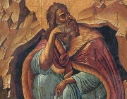 Св. прор. Илия (Илинден)