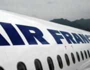 """""""Ер Франс"""" обяви, че съкращава 7500 работни места"""