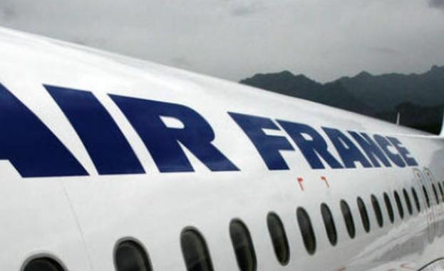 Авиокомпания