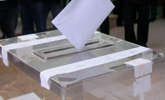 Централната избирателна комисия напомня, че крайният срок за подаване на