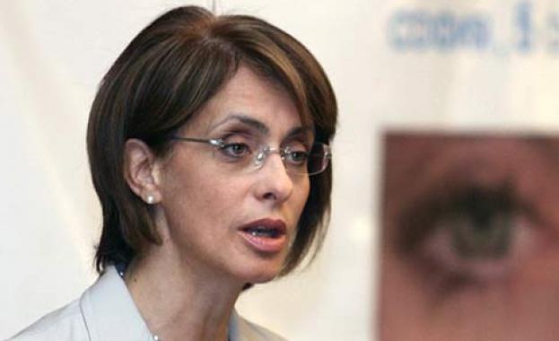 """""""Синьо единство"""" иска единна политическа формация, а не коалиция"""