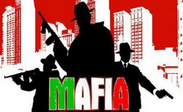 Най-мащабният процес срещу мафията от десетилетия започва в Италия