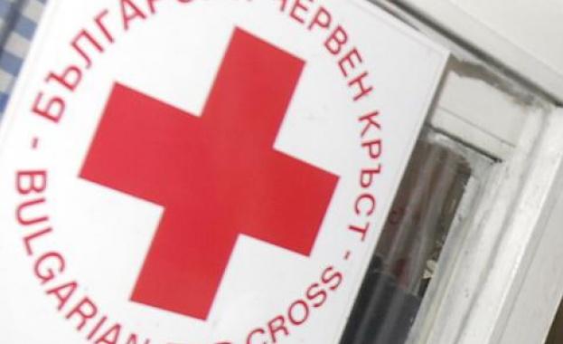 100 г. Български младежки червен кръст