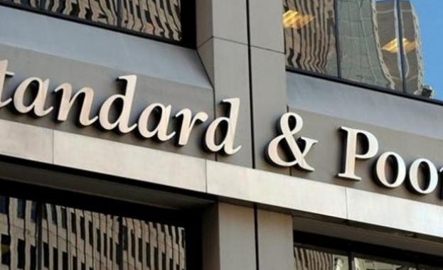 Международната рейтингова агенция S&P Global Ratings (Стандарт енд Пуърс) потвърди