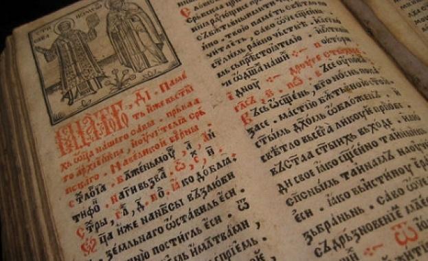 Св. Софроний Врачански бил родом от Котел, с мирско име