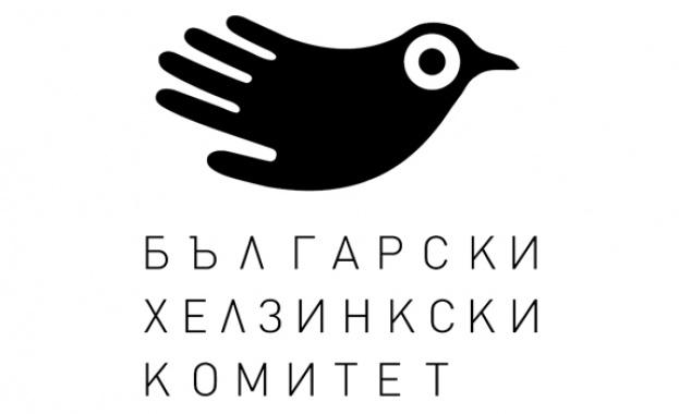 Българският хелзинкски комитет (БХК) осъди отново прокуратурата за отказан достъп
