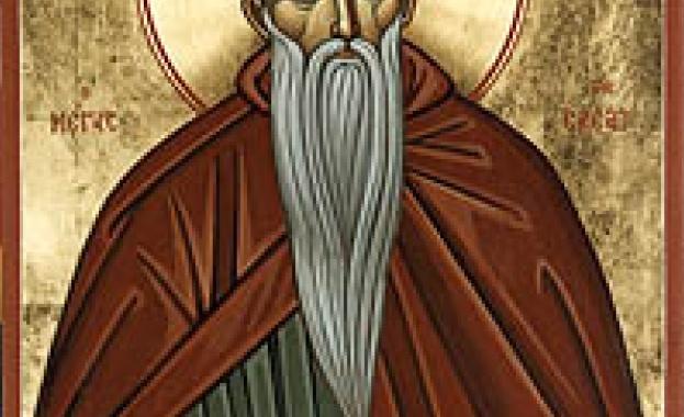 Църквата почита днес св. Макарий Египетски и св. Марк Ефески.