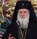 8 г. години от избора и интронизацията на патриарх Неофит