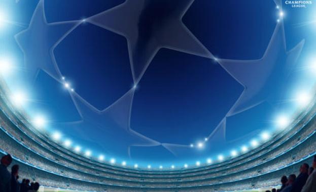 След повече от 5 месеца отсъствие най-силният европейски клубен турнир