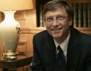 Бил Гейтс е вечерял в Бодрум за над 9000 долара