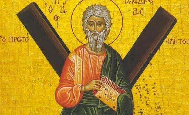 На 30 ноември православните християни отбелязват деня на свети Андрей,