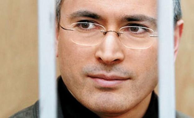В Комисията по помилванията не знаят нищо за молбата на Ходорковски