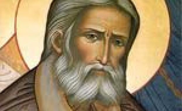 Св. Лъв, папа Римски. Св. Агапит Изповедник, еп. Синадски