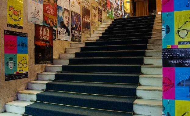 Домът на киното е българският участник в специалната международна програма