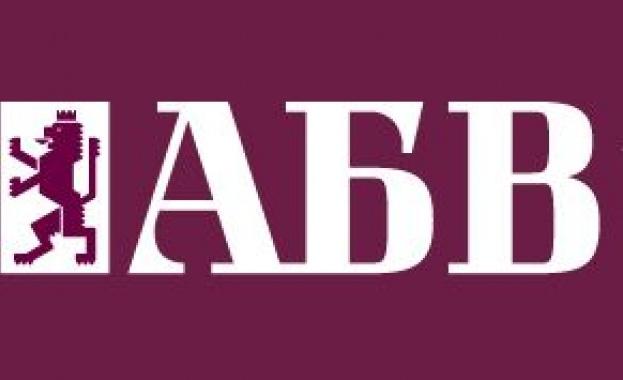 В свое експертно становище ПП АБВ даде оценка на предложения