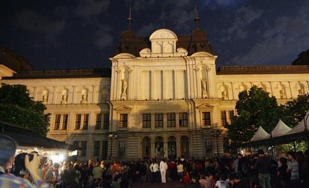 10-о издание на Европейската нощ на музеите