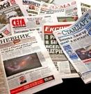Преглед на вестниците
