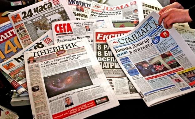 Водещи заглавия на първите страници в. 24 часа - Слави