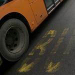 Намалено работното време на градския транспорт в София