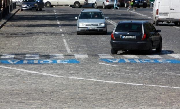 Започват проверки за неправилно паркиране в столицата