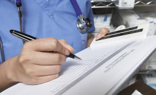 Безплатно тестване за болест на Помпе в цялата страна до края на април