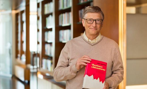 7 вечни урока от любимата книга на Бил Гейтс