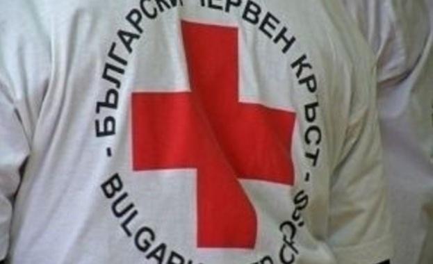Българският червен кръст (БЧК) открива национален фонд за събиране на